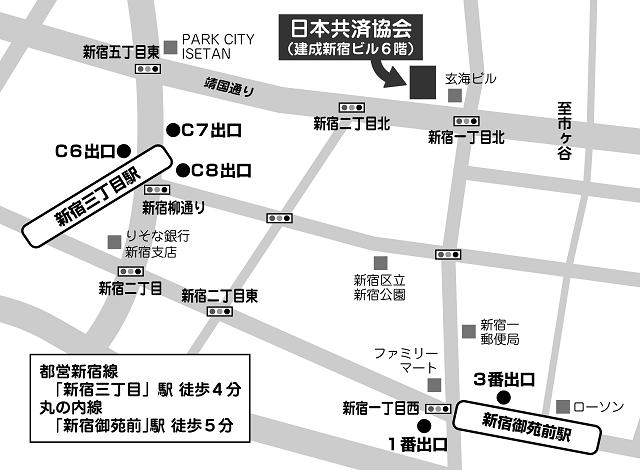 新事務所MAP.png